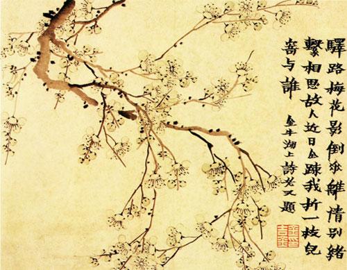 《梅花三弄》是一首古琴曲,由笛曲改编而来.